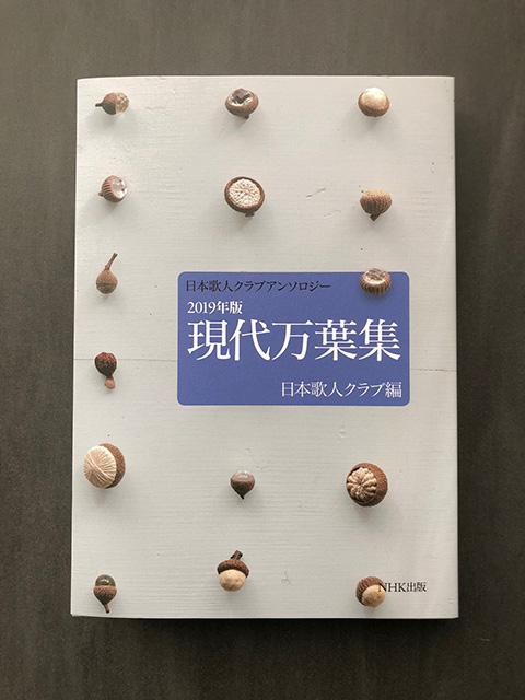 http://mitsurukatsumoto.com/news/IMG_0990-r.jpg