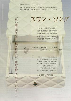 fukuda_s.jpg